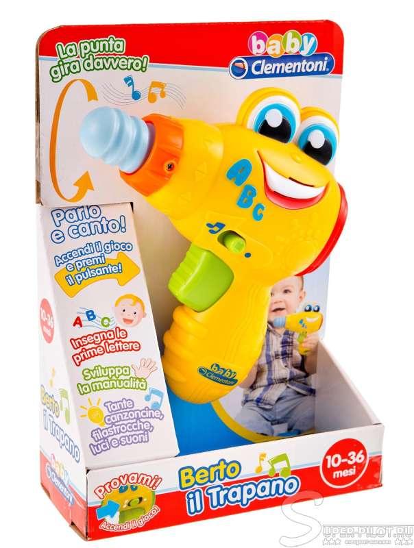 дрель игрушечная детский мир