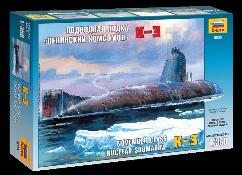 модели для склеивания подводные лодки